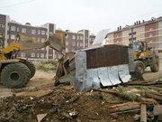 Слом малоэтажных построек,  планировка,  вывоз мусора