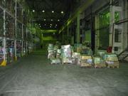 Ответственное хранение и обработка грузов