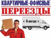 Грузчики переезд в Нижнем Новгороде