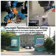 Российский производитель шарнирных модульных пластиковых трубок