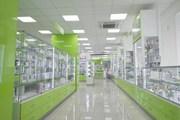 Интернет-аптека «АСНА».