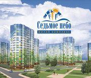 Хотите снять квартиру на часы,  ночь,  сутки,  неделю. в Нижнем Новгороде