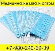 Медицинские маски оптом с доставкой в Нижнем Новгороде