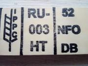 Термообеззараживание (фумигация) деревянной тары