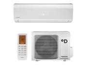 Продам кондиционер Daichi DA20AVQS1-W / DF20AVS1