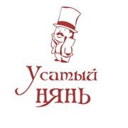 Няни,  сиделки,  домработницы в Нижнем Новгороде